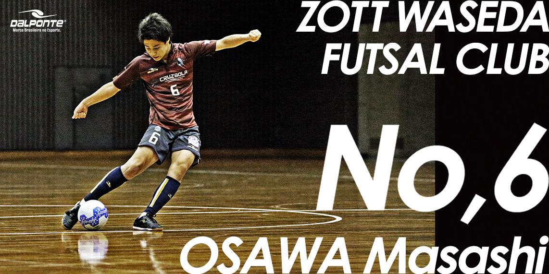 【PLAYER】日本代表候補メンバー選出のお知らせ