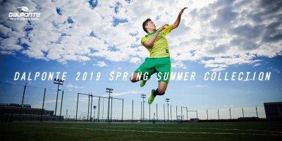 【SEASON】DalPonte(ダウポンチ)2019年春夏商品を販売スタート