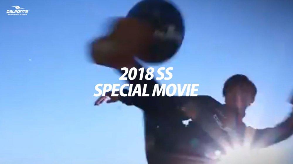2018SS Special Movie